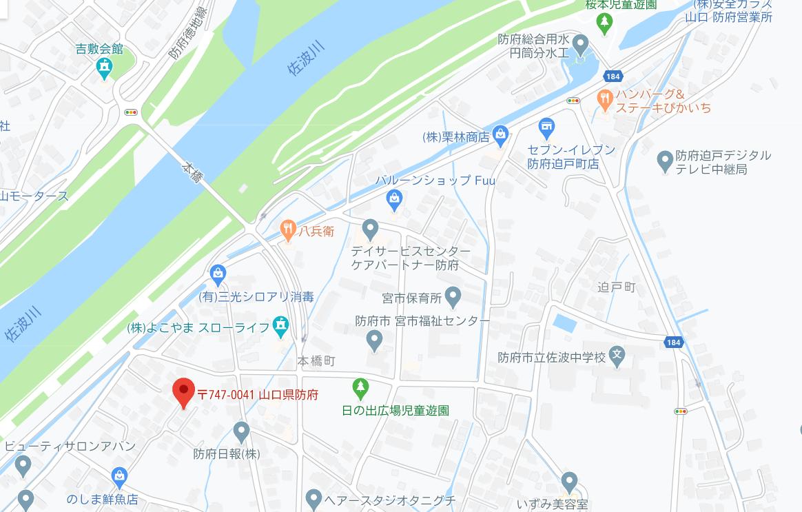 中古住宅★防府市本橋町 680万円 4DK! コンビニ・スーパー徒歩圏内!!