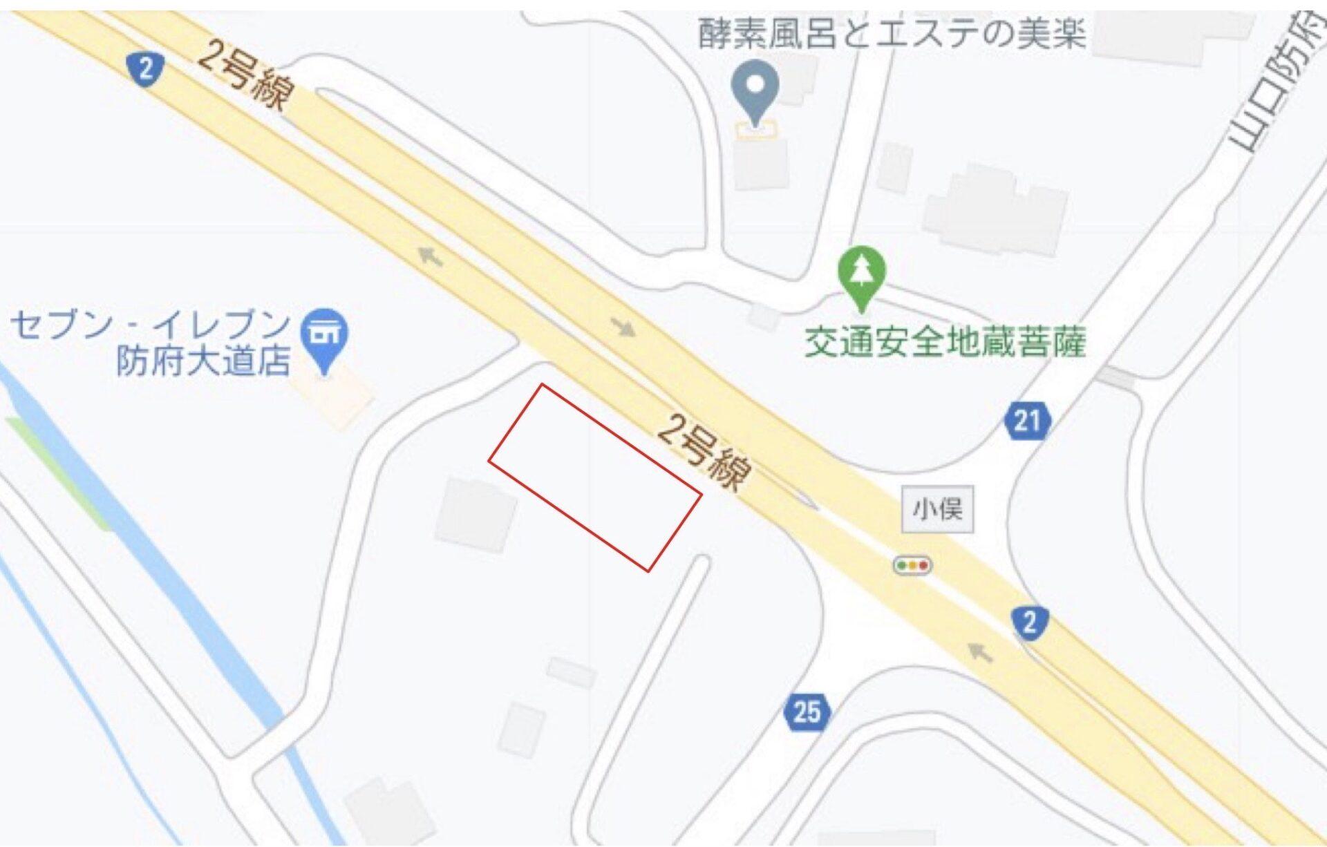 売土地★防府市台道 780万円 国道沿い!!コンビニとなり!!建築条件なし!!