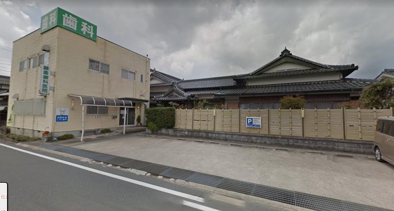 店舗付住宅★山口市大内長野 5,500万円