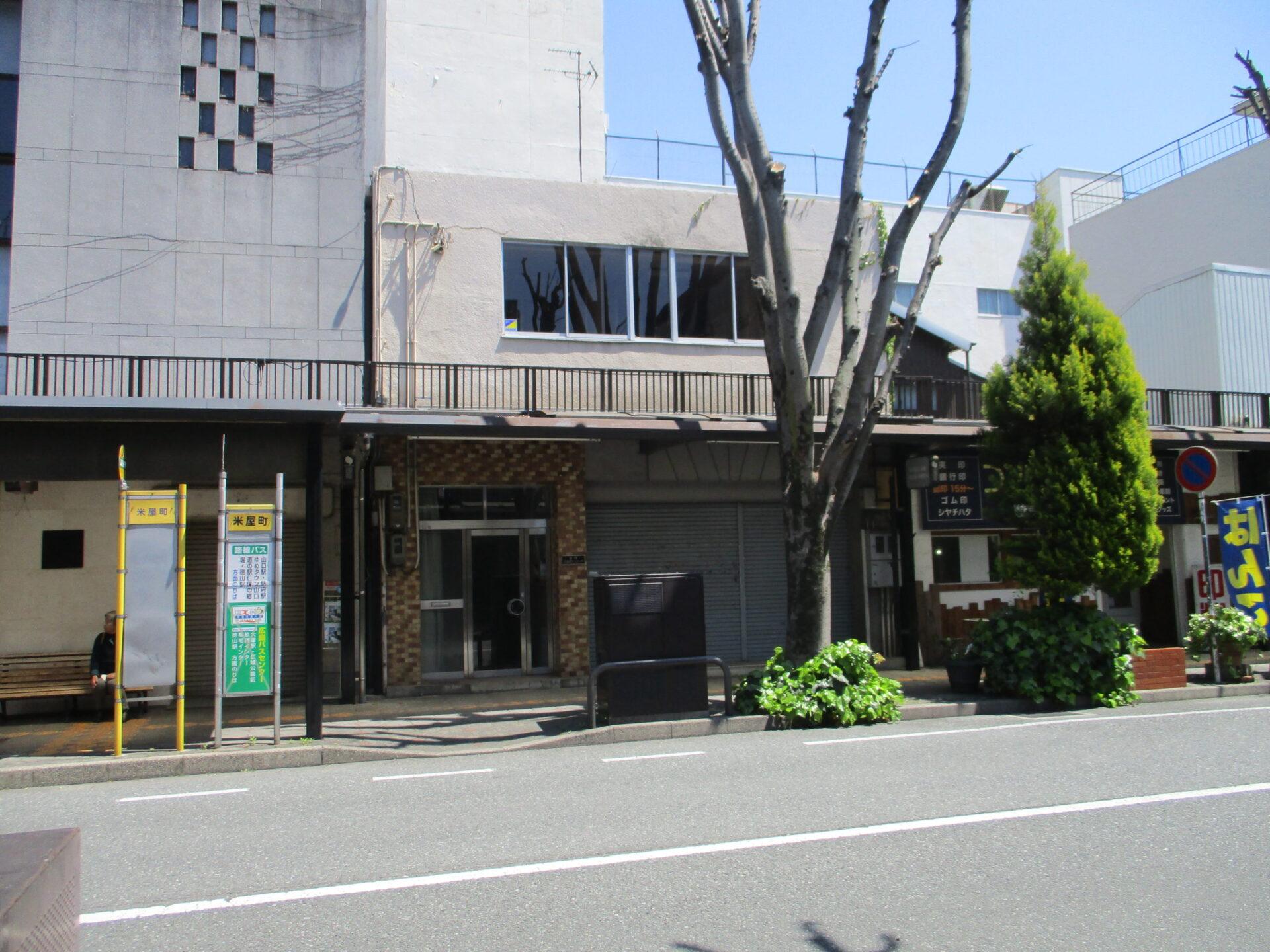 【貸店舗】山口市米屋町 1F 賃料7万円/月