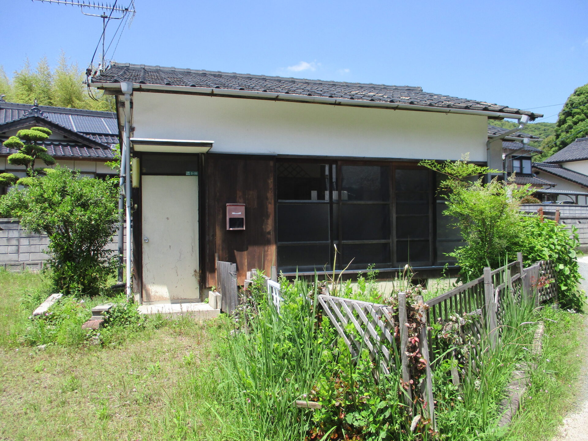中古住宅★山口市大内御堀4丁目 980万円