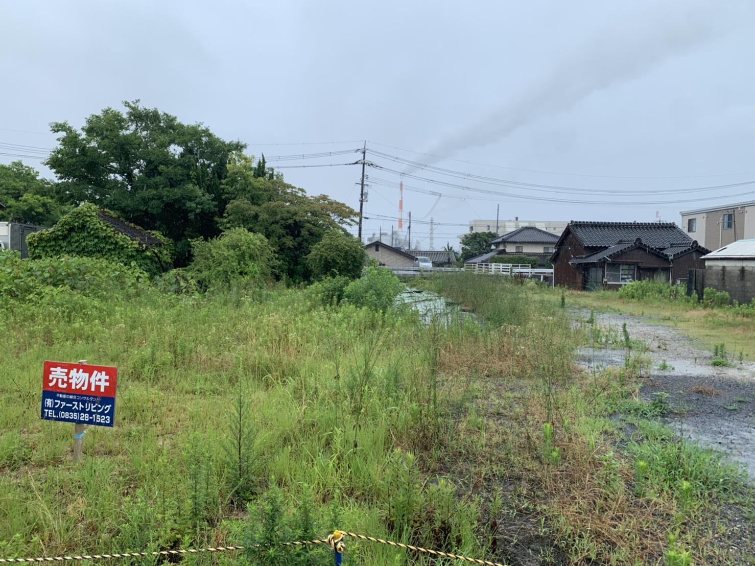 売土地!!三田尻3丁目の1125.29㎡(340.40坪)